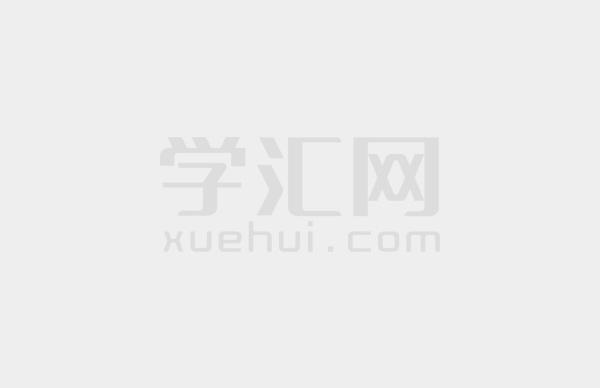 酸梅干超人• 零基础 UI 特训班